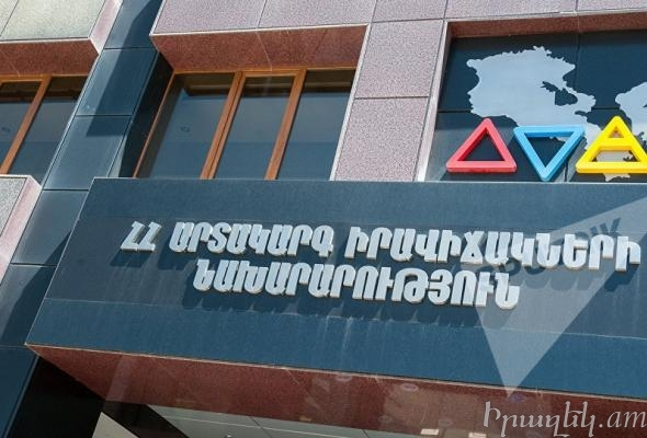 Опровержение МЧС Армении: Сокращения штата не предусматривается
