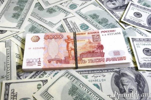 Ռուսաստանը կենսաթոշակներ կվճարի ԵԱՏՄ անդամ երկրներից ներգաղթյալներին, նաև ՝ հայրենիք վերադարձից հետո