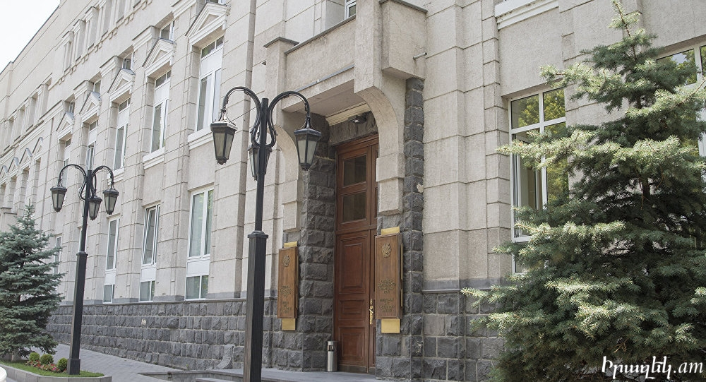 ՀՀ կենտրոնական բանկը դատապարտում է ֆինանսական հաստատությունների վրա հասարակական ճնշումների փորձերը